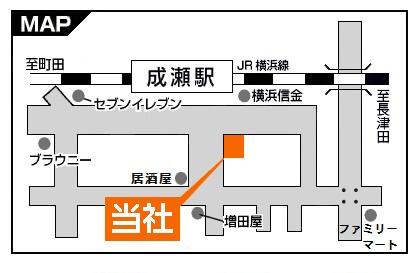 成瀬本店案内図